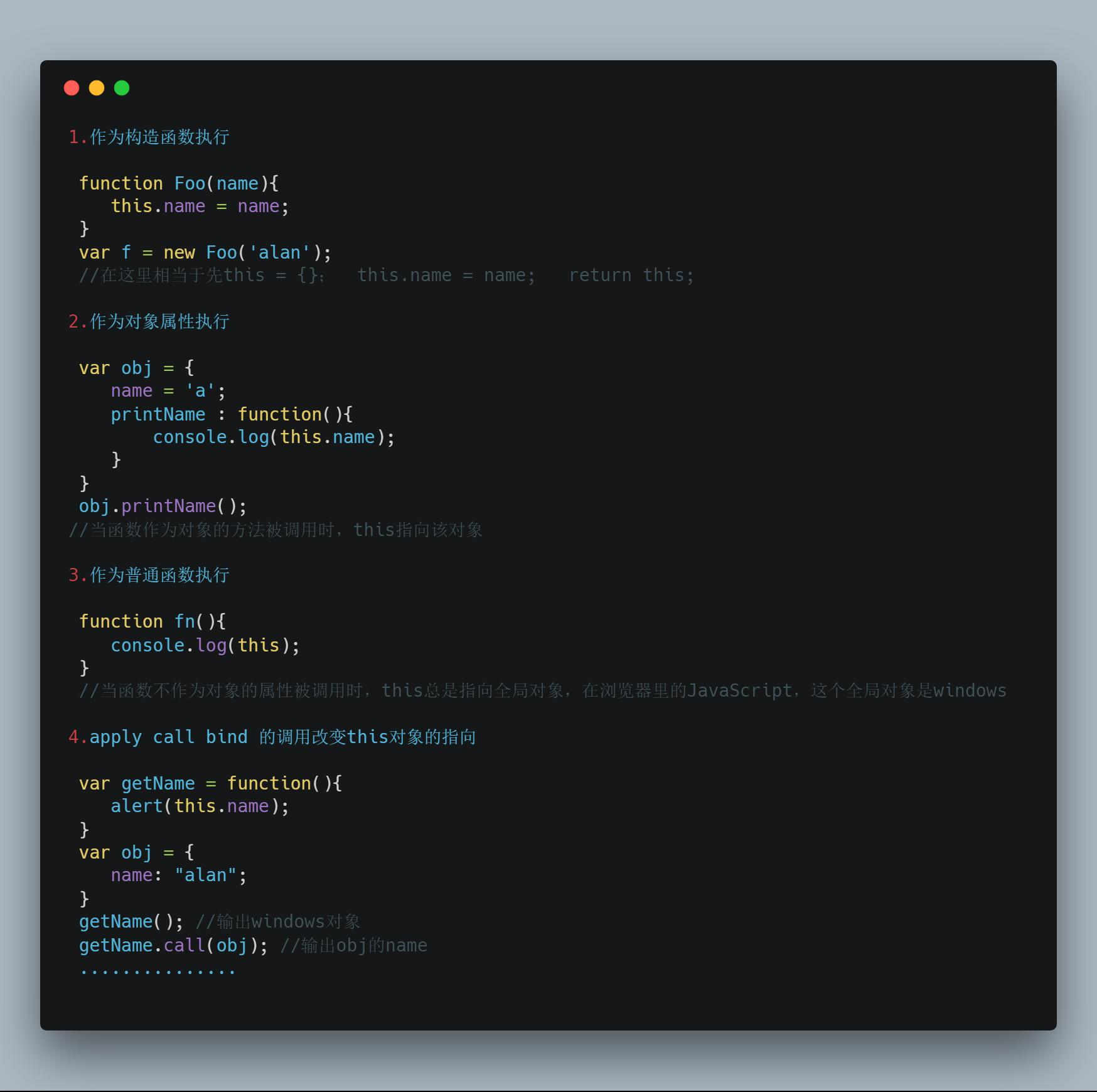 前端面試-----JavaScript作用域與閉包 - 程序員大本營