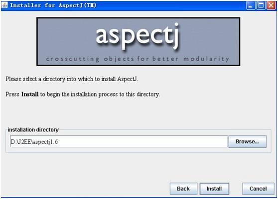 AspectJ入門 安裝及簡單使用 - 程序員大本營