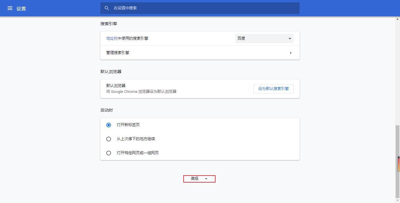 Github怎么變成中文 - 程序員大本營