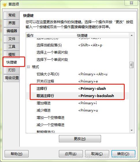 【Python】常用編輯器Geany的注釋快捷鍵 - 程序員大本營