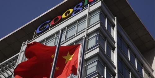 https://i0.wp.com/www.piazzaffari.info/wp-content/uploads/2010/01/Google-in-Cina.jpg