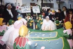 Il carnevale del 1993 della scuola materna delle suore Compassioniste ad Alezio