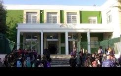 Galatone, scuola media Principe di Napoli