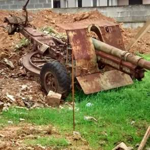 Il cannone di Acquarica