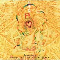 Image of Acid Mothers Temple & The Melting Paraiso U.F.O. - Benzaiten
