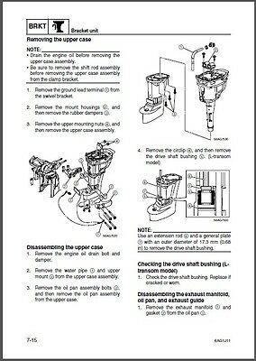 YAMAHA F15 F20 4-Stroke Outboard Motors Service Manual CD