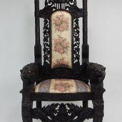 Black Gothic Throne Chair Pool Chaise Lounge Chairs 6 Intricately Carved Mahogany Lion Finish