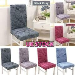 Stretch Dining Chair Covers Uk Norstar Office Replacement Parts Art Inkdot Cover Washable Removable Slipcover Dinning