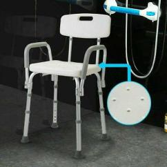Shower Chair With Back And Armrests Graco Slim Spaces High Adjustable Medical Bathtub Bench Bath Seat Stool Armrest White