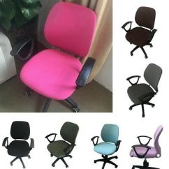Office Chair Covers Uk Ergonomic Chairs Canada Newly Swivel Cover Simple Style Study Room Seat Home Armchair Slipcover Pure Color