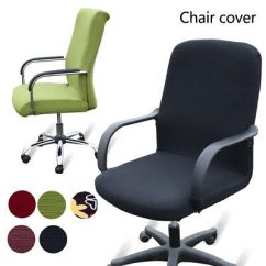 Lift Chair Covers Antique Wooden Rocking Slipcovers Removable Stretch Rotating Cover Computer
