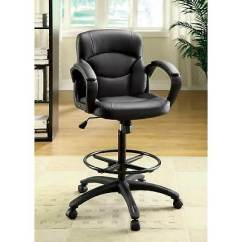Drafting Office Chair Mesh Counter Height Adjustable Computer Desk High Back Leather