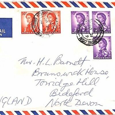 XX82 HONG KONG Cover 1972 Commercial GB Air Mail {samwells-covers}