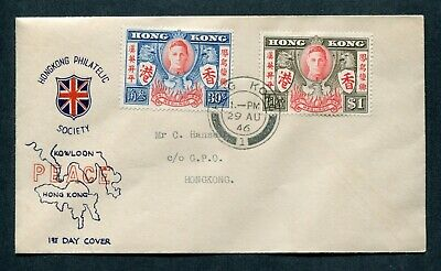 29.08.1946 Hong Kong GB KGVI Peace set stamps on illust. FDC First Day Cover