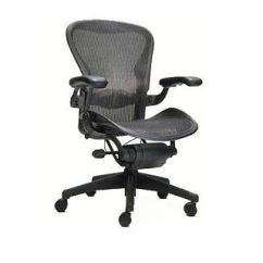 Herman Miller Chair Sizes Wedding Decorations For Church Chairs Aeron Size C All Features Plus Adjustable B Lumbar Support