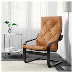 Poang Chairs Swivel Dining With Casters Ikea Chair Cushion Cover Tufted Leather Seglora Natural New Discontinued