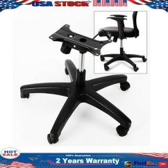 Swivel Chair Base Replacement Emco Navy Office 28 Inch Heavy Duty 350 Pounds Wheel Caster