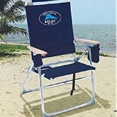Hi Boy Beach Chair Tommy Bahama Dining New 7 Positions Seat Storage Pouch Folds
