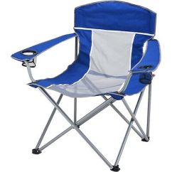 Portable Lawn Chairs Childrens With Arms Mesh Chair Blue 2 Pack Embark Camping