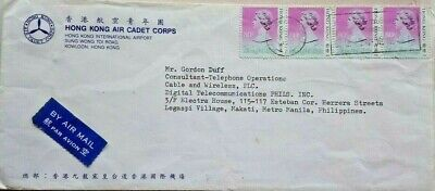 1992 Hong Kong Air Cadet Corps Cover Airmail To Cable & Wireless Philippines