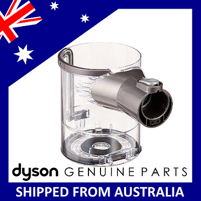 GENUINE DYSON DC23 Dust Bin Container Bottom Lid Spare