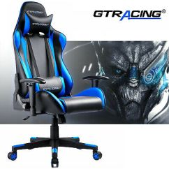 Recliner Gaming Chair Chairs For Wedding Ceremony Gtracing Pu Executive Leather High Back Office