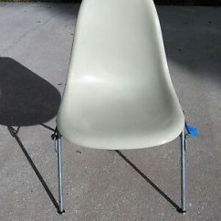 Herman Miller Stacking Chairs Executive Desk Eames Fiberglass Parchment Shell Chair Mid Century