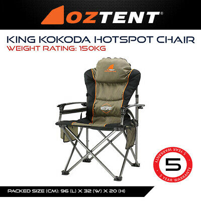 oztent king kokoda chair review pillow for bed target gecko directors camping w table outdoor portable hotspot camp folding seat
