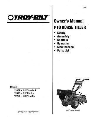 Manuals & Guides, Outdoor Power Equipment, Yard, Garden