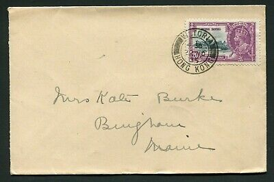 1935 Silver Jubilee Hong Kong 20c on a correct rate cover to the USA