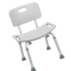 Shower Tub Bench Chair Wood Lawn Bathroom Safety With Back Grey 41 43