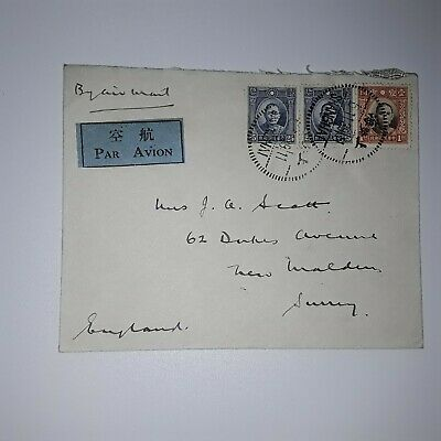 First Day Cover Stamps on Envelope - 1939 - Hong Kong Air Mail Shanghai