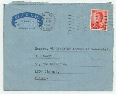 Hong Kong Stamp On Air Letter Cover / Envelope Postal History Used Kowloon 1969