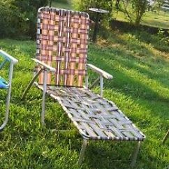 Chaise Lawn Chair Floral Fabric Chairs Vintage Aluminum Folding Webbed Lounge Brown
