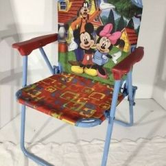 Minnie Mouse Folding Chair Futon Bed Single Vintage Rare Disney Mickey Goofy By Kids Only
