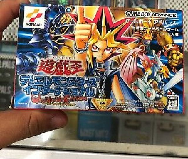 Yu Gi Oh Worldwide Edition Stairway To The Destined Duel Nintendo Game