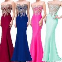 Uk Women Boho Formal Evening Prom Ball Gowns Party ...