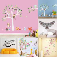 FLOWER ANIMAL TREE Removable Wall Stickers Vinyl Decal DIY ...