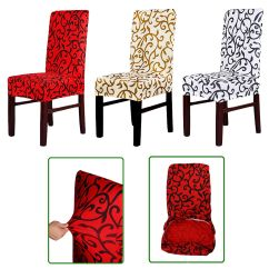 Wholesale Lycra Chair Covers Australia Little Castle And A Half Glider Reviews Removable Stretch Slipcovers Short Dinning Room Spendex