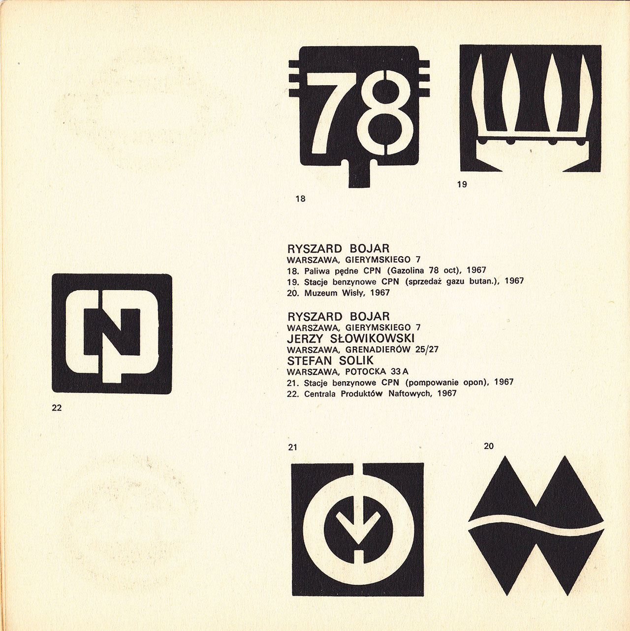 Polish graphic design from 1969
