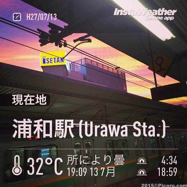 Made with @instaweatherpro Free App! #instaweather #instaweatherpro #weather #wx #さいたま市浦和区 #さいたま市浦和区 #day #summer #sunset #埼玉県