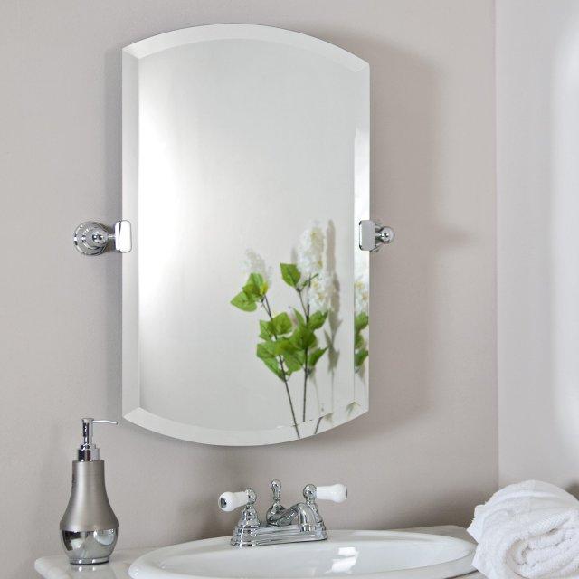 Bathroom%20Mirror%20Inspiration%20For%20Your%20Contemporary%20Bathroom