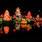 25 Mind Blowing Chinese Lantern Festival Celebrations Picshunger