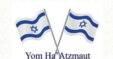 2 May Yom Haatzmaut Flag Wallpaper Image