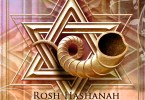 Rosh Hashanah Jewish New Year Greetings And Cards Images
