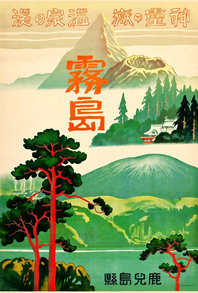 Japanese Tourist poster 1930s