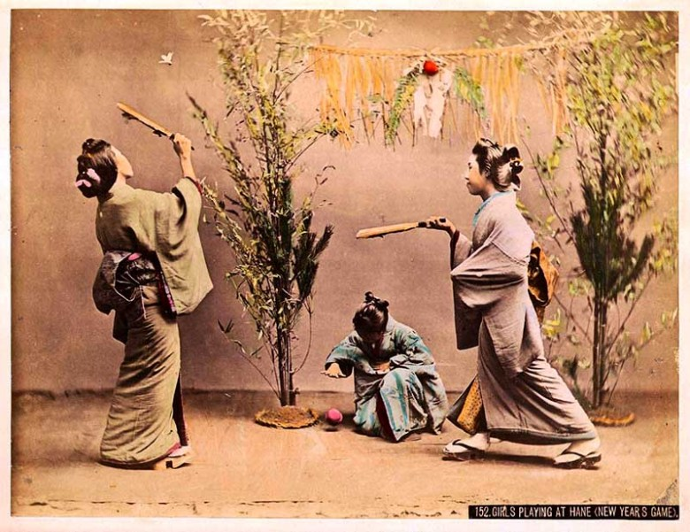 Old colourised Japanese photos.