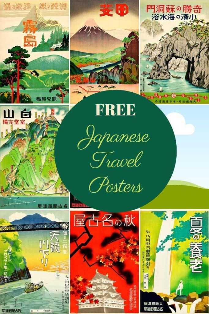 vintage japanese travel posters