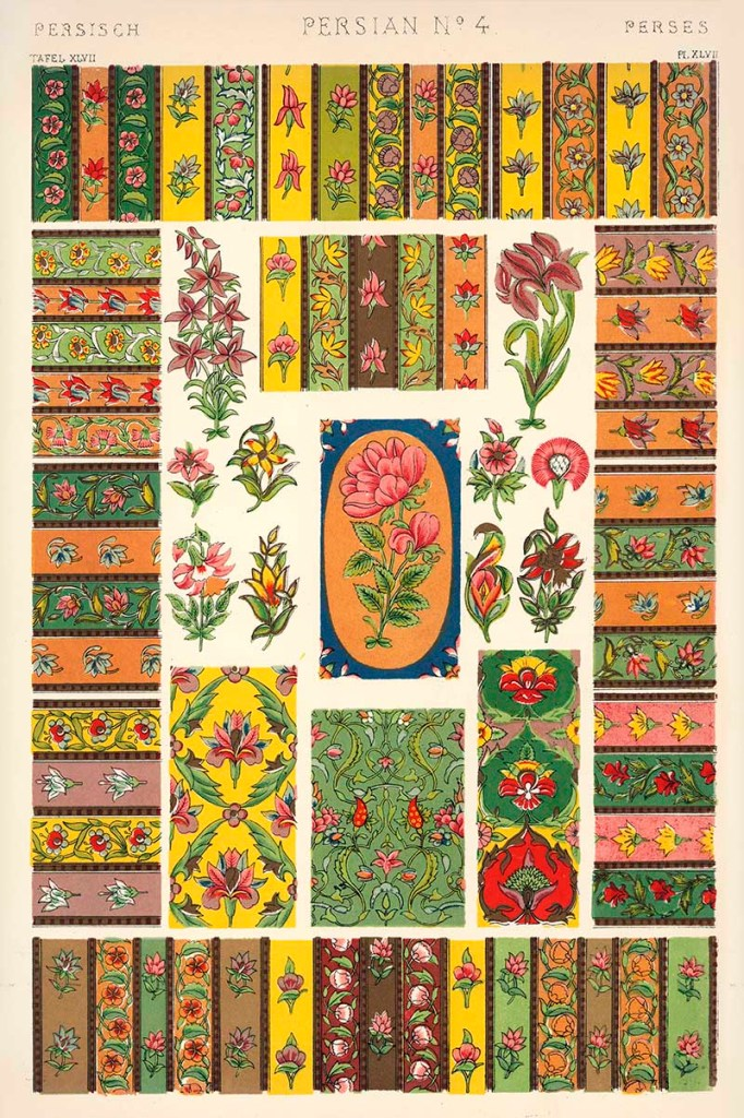 Persian No.4 Owen Jones Grammar of Ornament