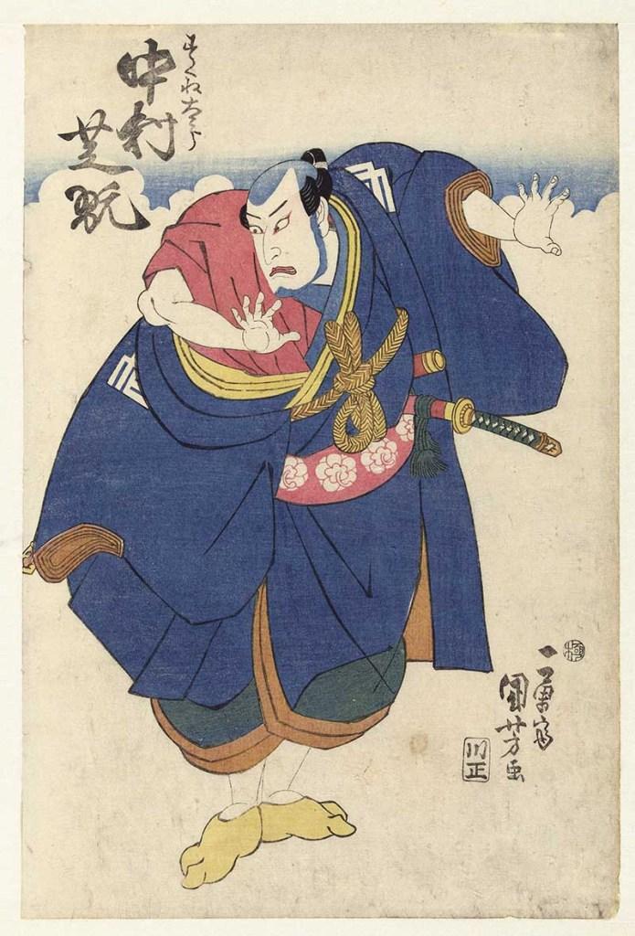 Japanese woodcut print of actor Nakamura Shikan II